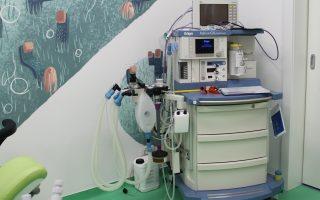 Intervenții stomatologice fără grijă cu sistemul de anestezie - Dräger Fabius Premium
